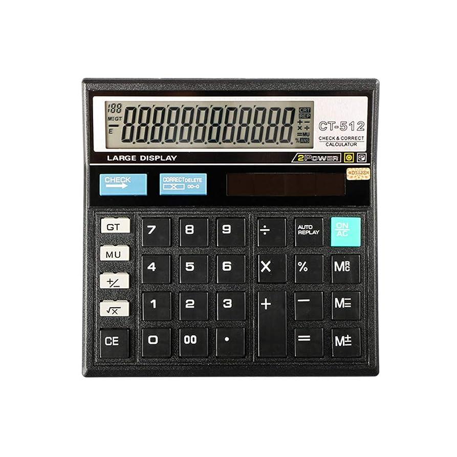 ロッカーかみそり応答ZKxl8ca 12桁電子計算機 大画面 デスクトップ 金融会計ツール