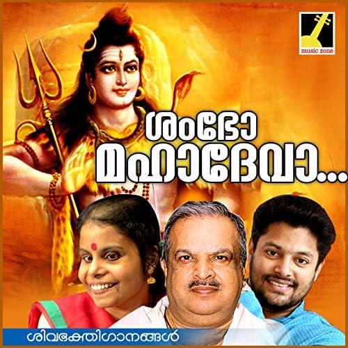Madhu Balakrishnan, Jayachandran & Vaikom Vijayalakshmi