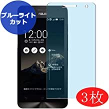【3 Pack】 Synvy Anti Blue Light Screen Protector for Asus Zenfone 5 A500CG (2014) Screen Film Protective Protectors [Not Tempered Glass] New Version