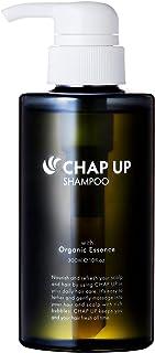 頭皮ケアに! チャップアップ ( CHAPUP ) CUシャンプー1本 男性用 スカルプ ケア (ノンシリコン オーガニック アミノ酸 系) 髪のハリ コシ 乾燥 メンズ