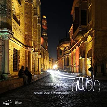 Allah (feat. Wael Mansour)