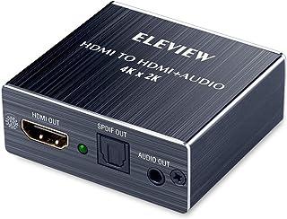 ELEVIEW HDMI 音声分離器 4K 光デジタル PS4 Nintendo Switch 音声分離 オプティカル SPDIF 3.5mmステレオ アナログ デジタルオーディオ分離器 EHD-047N