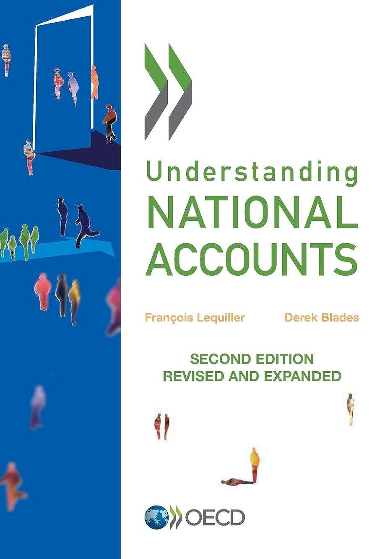 最高本質的ではない公平Understanding National Accounts