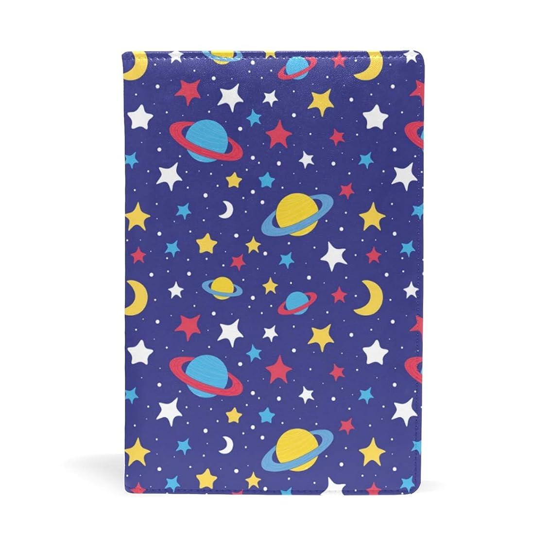 シャーロックホームズ自発的弁護士ブックカバー 文庫 a5 皮革 レザー 星と惑星とダークブルー 文庫本カバー ファイル 資料 収納入れ オフィス用品 読書 雑貨 プレゼント