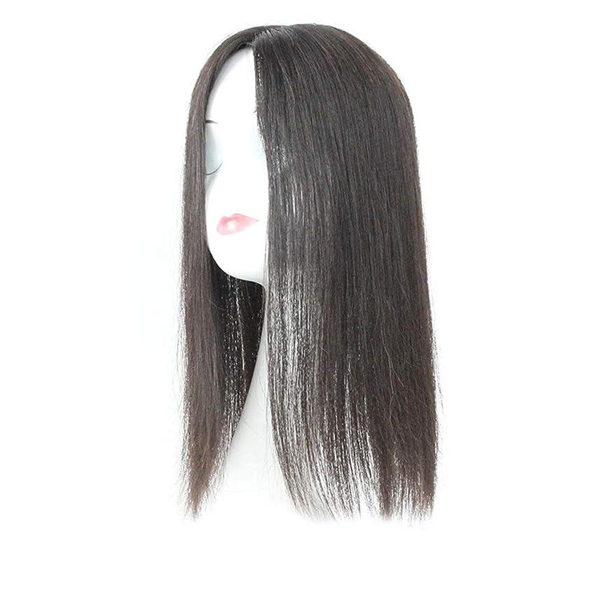かつら 白髪党かつらをカバーするための本物の髪ふわふわかつらの女性の長いストレートヘアピンクリップ (色 : Natural black, サイズ : 20cm)