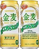 【2020年】新・サントリー 金麦 糖質75% オフ  350ml×24本