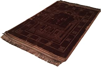 Unmovable Prayer Mat Larg Size 80 * 120 cm, Brown