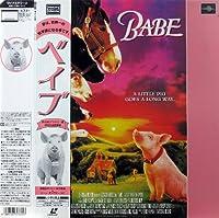 ベイブ【ワイド】 [Laser Disc]