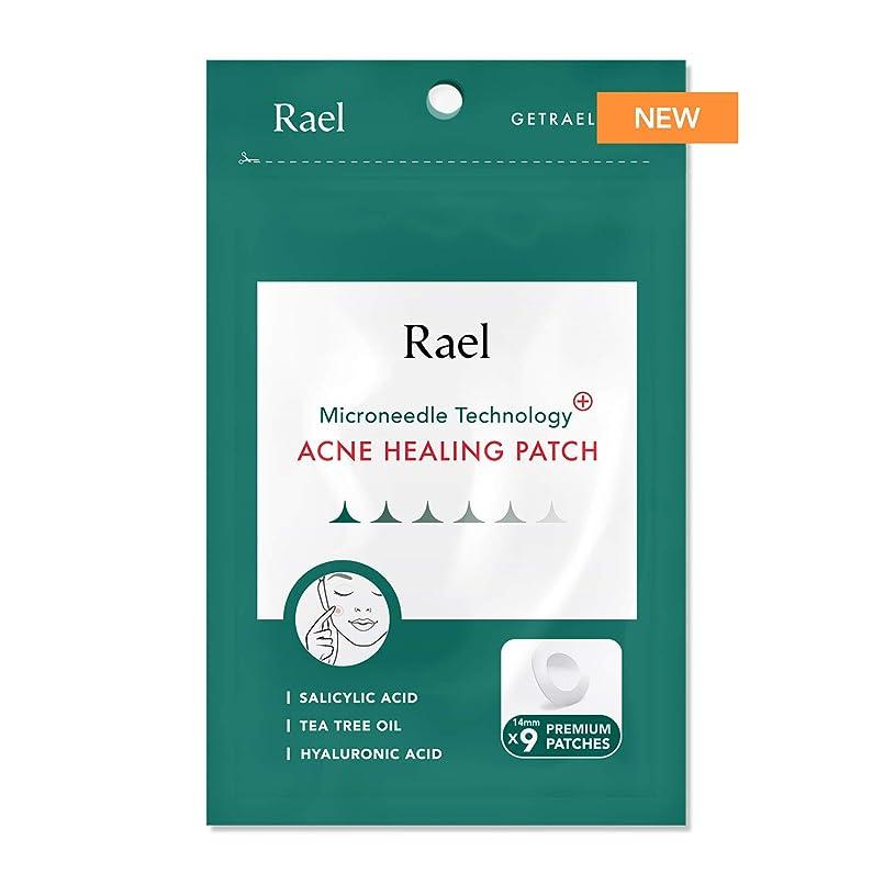インスタント敬手つかずのRael Microneedle テクノロジー アクネヒーリングスポットパッチ (クイック鎮静効果,ニキビ傷治療) 14mm, 9個入 x 1 (9個)