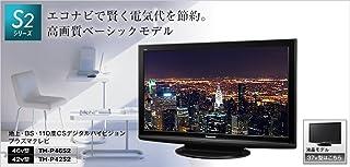 パナソニック 42V型 液晶テレビ ビエラ TH-P42S2 フルハイビジョン 2010年モデル