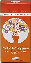PlasmalogenS Hard Capsule (60 Capsules for one Month) - Scallop Plasmalogen for Your Brain. High-Purity plasmalogen (1,000 μg) per Two Capsules