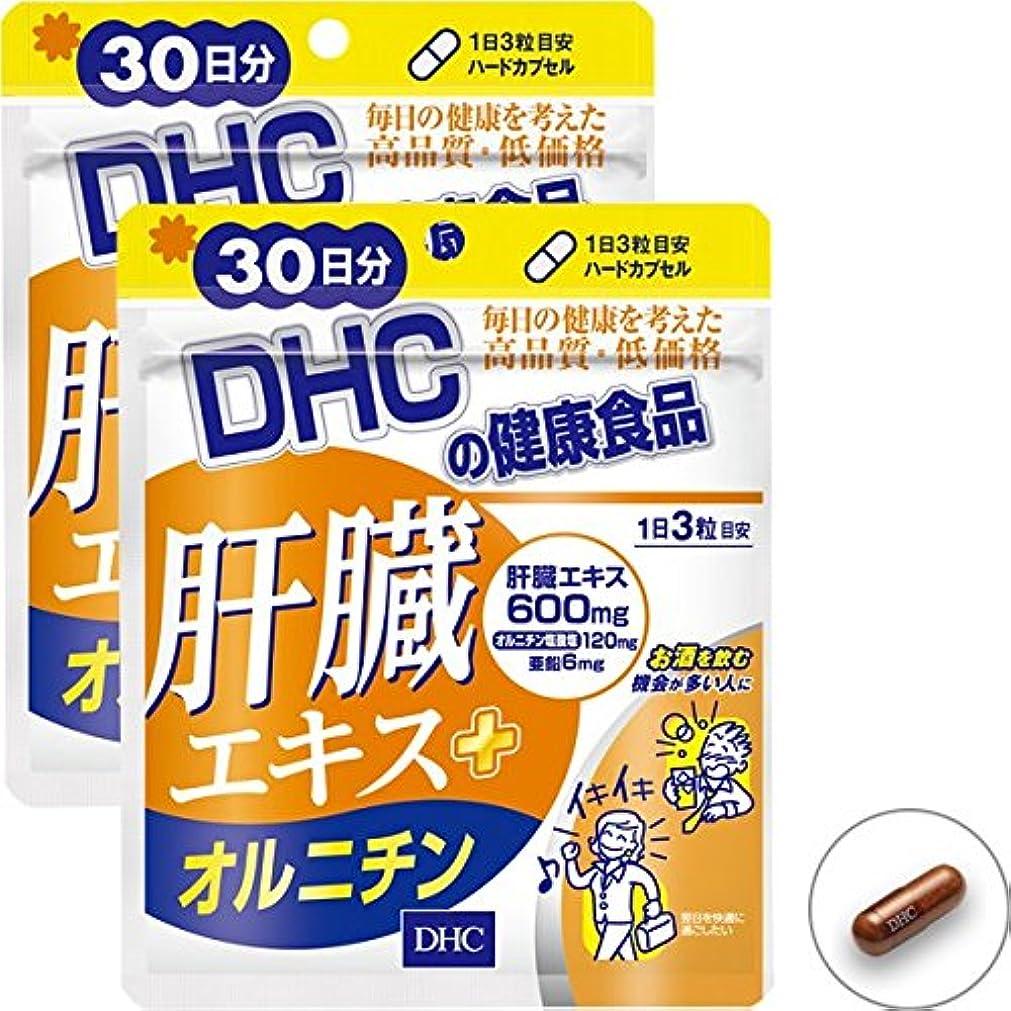 地平線高齢者敗北DHC 肝臓エキス オルニチン 約60日分 180粒 サプリメント ディーエイチシー