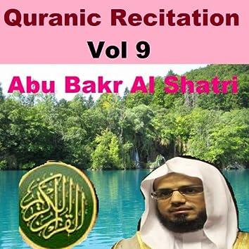 Quranic Recitation, Vol. 9 (Quran - Coran - Islam)