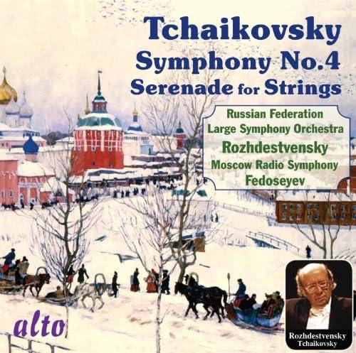Large Symphony Orchestra of the Ministry of Culture, Russian Federation, Large Symphony Orchestra of Moscow Radio, Gennadi Rozhdestvensky & Vladimir Fedoseyev