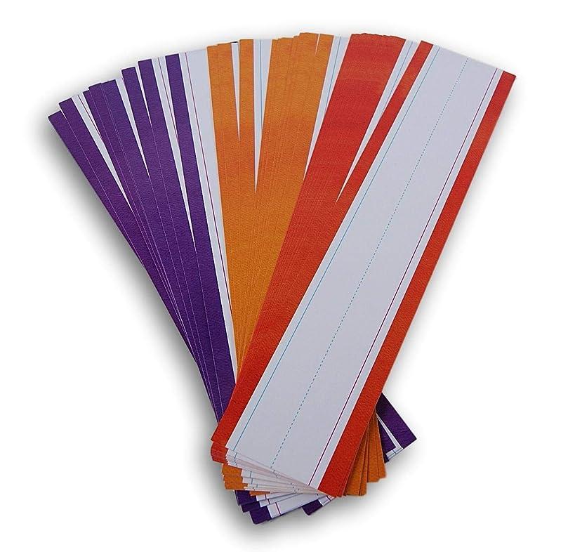 Teaching Tree Writing Practice Word Strips - 30 Count (Purple/Orange/Red)