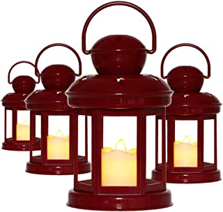 Amazon Com Red Decorative Candle Lanterns Candleholders