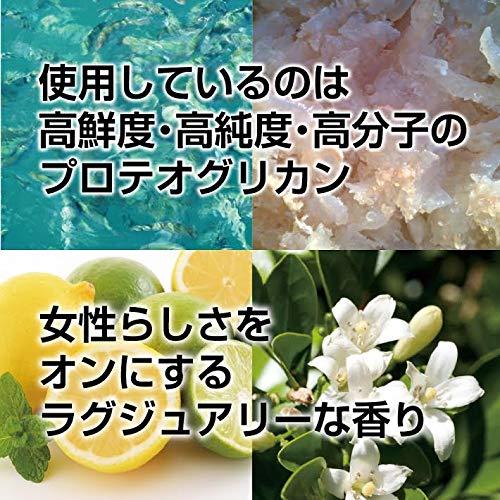 HIZUYUKI(ヒズユキ)ヘアミスト50ml
