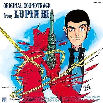 ルパン三世 オリジナル・サウンドトラック