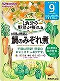 グーグーキッチン 1食分の野菜が摂れる 10種の野菜の鯛のみぞれ煮100g