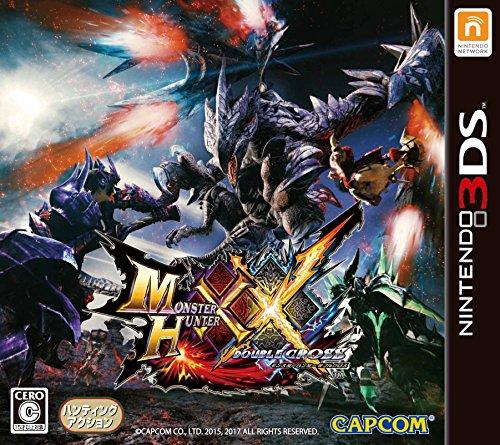 Monster Hunter XX / Double Cross 3DS JAPANESE VERSION !! REGION LOCK