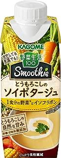 カゴメ 野菜生活100 Smoothieとうもろこしのソイポタージュ 250g ×12本