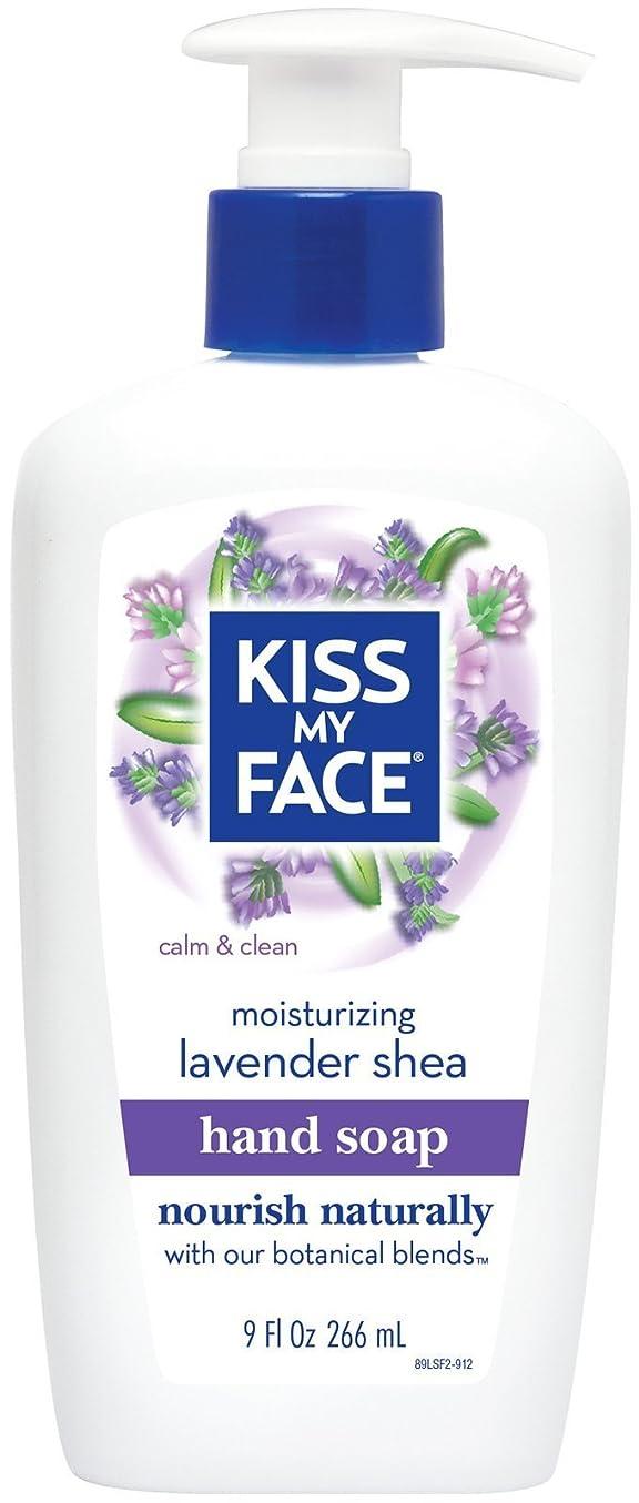 促す混雑ごみ海外直送品Moisture Soap Liquid, Lavender Shea Butter 9 oz by Kiss My Face