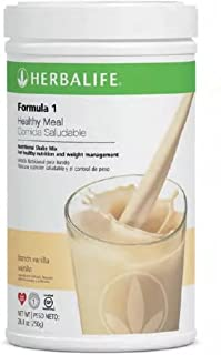 HERBALIFE - French Vanilla 750g (Vainilla)