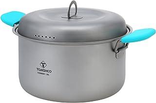 Titanium Fry Pan
