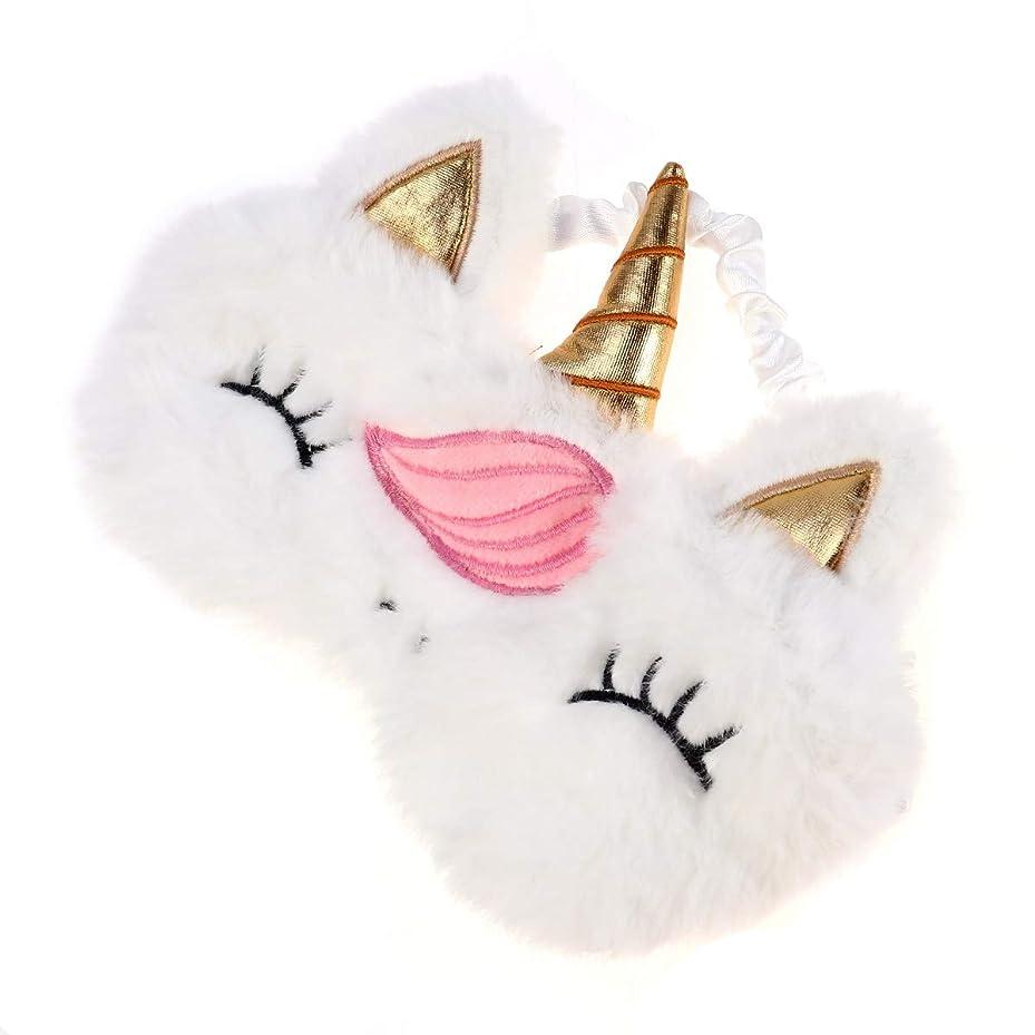 あいまいさ環境歌Lurrose ユニコーン睡眠マスクアイカバーぬいぐるみ目隠しかわいいアイカバーアイシェード用女性女の子旅行夜眠る
