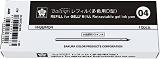 サクラクレパス 多機能ペン替芯 ボールサインプレミアム2+1用 R-GBM04#49 黒 10本