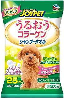 JOYPET(ジョイペット) シャンプータオル 小型犬用 25枚入