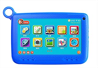 Kids tablets Datazone, 7.0 inch Dual Camera Wifi Android for Education Games Play, 8 GB Memory plus SD slot extended for 3...