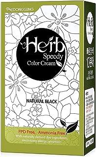 Herb Speedy Color Cream (Natural Black)