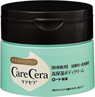CareCera(ケアセラ) 高保湿 ボディクリーム 100g