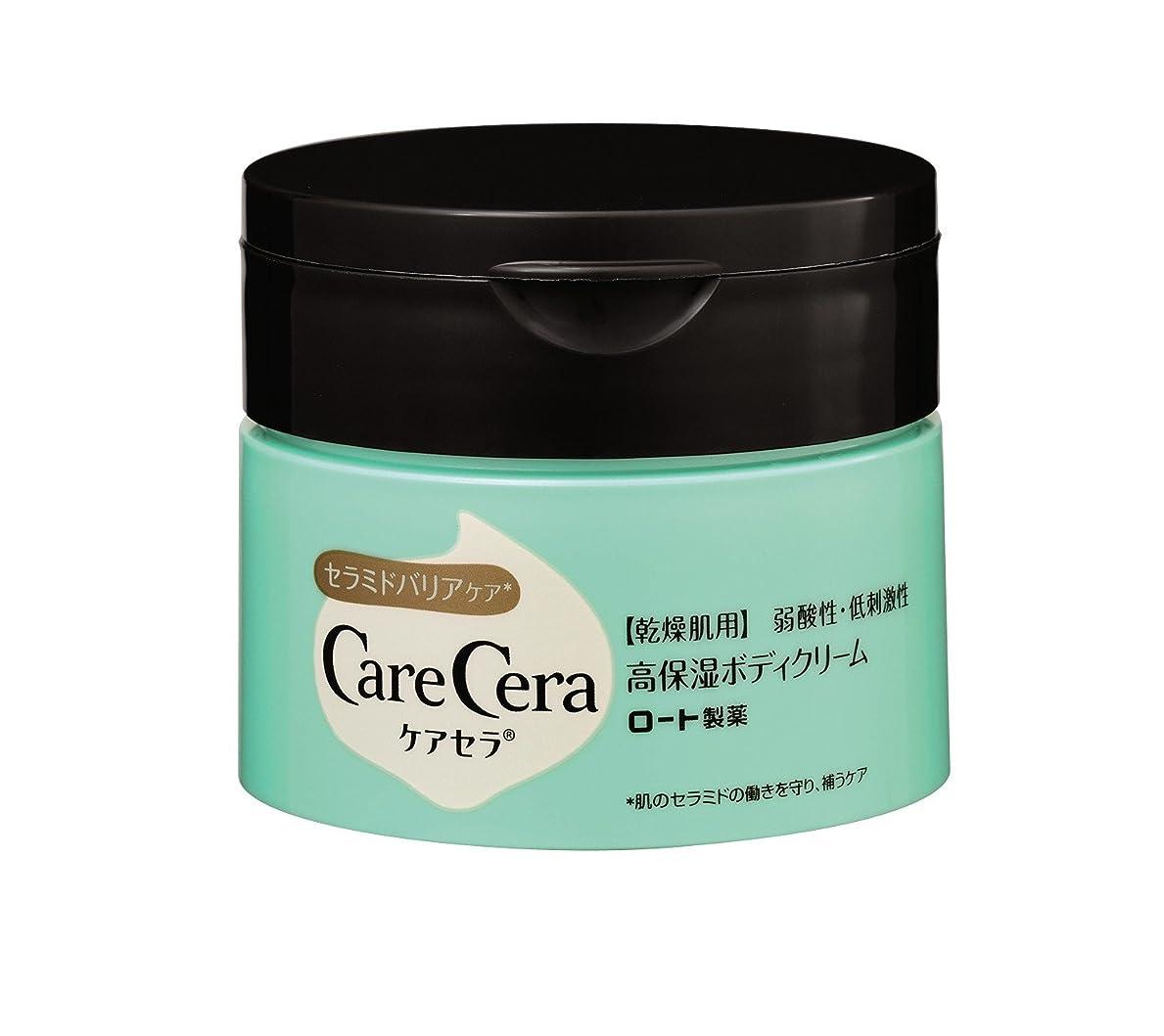 ブラシ知的視聴者CareCera(ケアセラ) 高保湿 ボディクリーム 100g