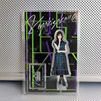ラストライブ 欅坂46 松平璃子 アクリルスタンド 櫻坂46 メッセージカード
