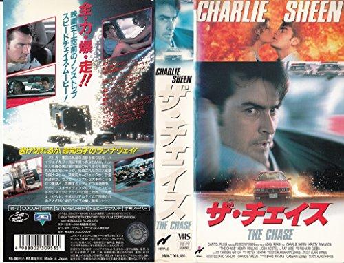 ザ・チェイス(字幕スーパー版) [VHS]