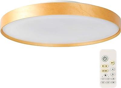 Haian Support LEDシーリングライト 10段調光調色 6~8畳 32W レンズ設計 3200lm 木枠 常夜灯 メモリ機能 タイマー設定 均一発光 リモコン付 天井照明 簡単取付 おしゃれ 部屋 和室 寝室 工事なし【ナチュラル】