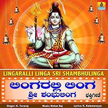 Lingaralli Linga Sri Shambhulinga - Single