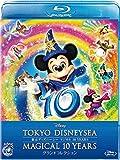 東京ディズニーシー マジカル 10 YEARS グランドコレクション[VWBS-1240][Blu-ray/ブルーレイ]
