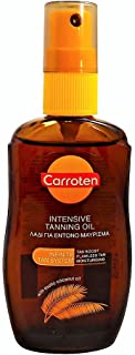 Carroten Intensive Tanning Oil 1.69 Ounces 50 Milliliters