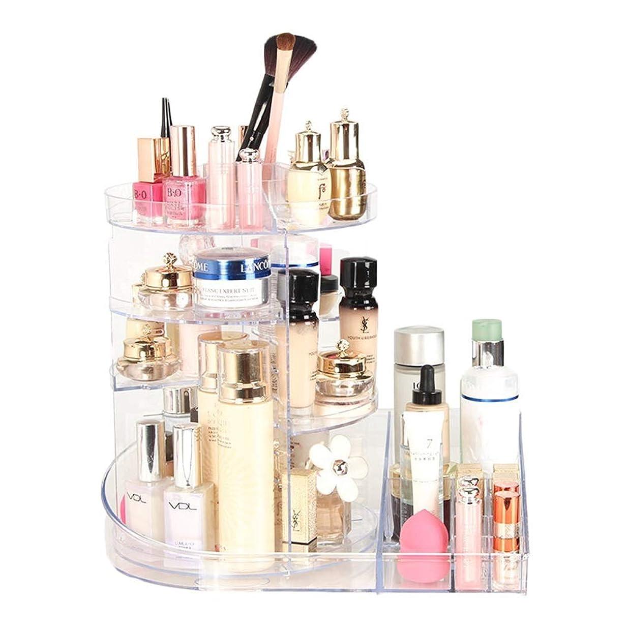 露出度の高い階層好意的化粧オーガナイザー回転化粧カルーセル化粧品収納ボックスは、トナー、クリーム、化粧ブラシ、口紅など、透明な寝室/浴室/部屋/あなたの生活に便利です