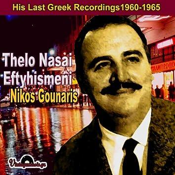 Thelo Nasai Eftyhismeni (His Last Greek Recordings 1960-1965)