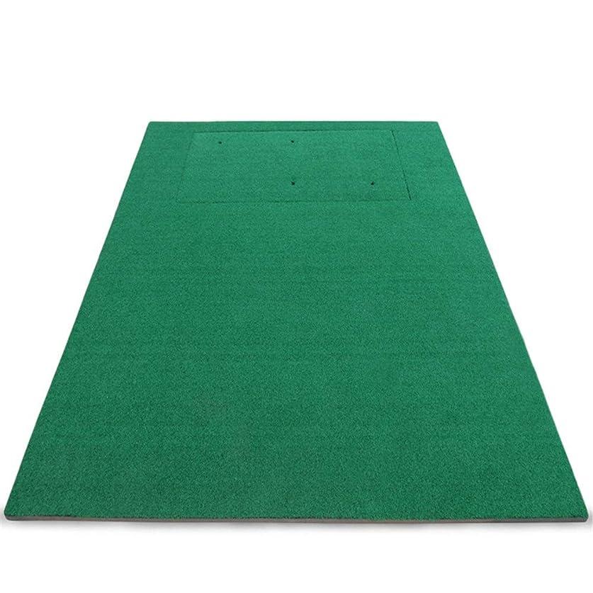 憤る進化どんなときもゴルフパッティンググリーンマットゴルフ人工グリーンミニボール練習ゴルフ取り外し可能なスイングエクササイザーバルコニー、オフィス、庭 (色 : 緑, サイズ : 1.5*1.7M)