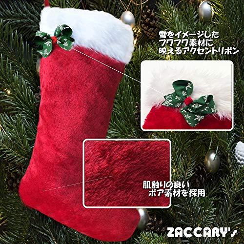 ZACCARY's『クリスマスプレゼント用靴下ワンポイントリボン』