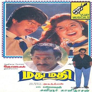 Madhumathi (Original Motion Picture Soundtrack)