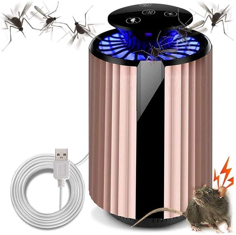 説明織るからに変化するTRYSHA USB電気蚊取りキラー、USB電気蚊取りキラー光触媒蚊ランプ害虫のリペラ フライスプレー