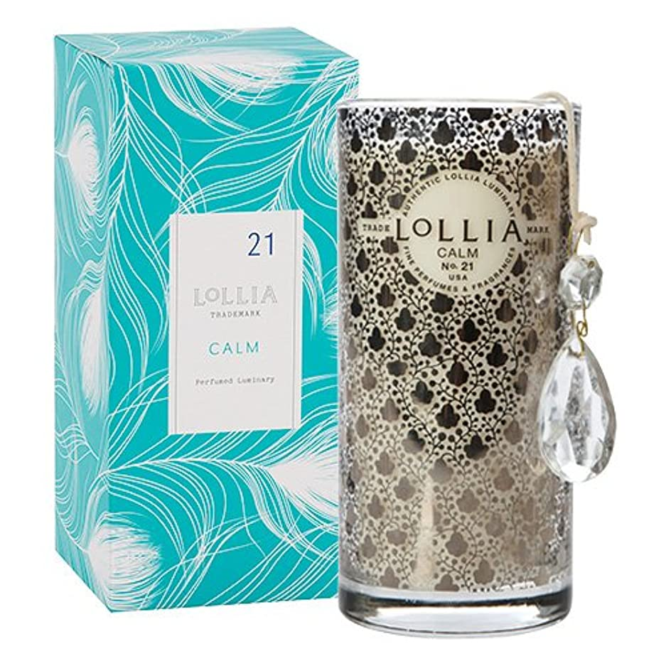 突っ込むオリエンタル限られたロリア(LoLLIA) プティパフュームドルミナリー290g Calm(チャーム付キャンドル アイリス、シトラス、ヒヤシンスのクリーン&フレッシュな香り)