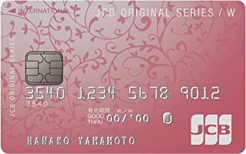 JCB CARD WplusL(JCB ORIGINAL SERIES)