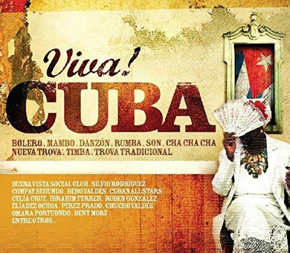 Viva Cuba / Various